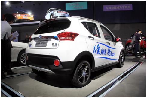 ET400、EC200亮相广州车展 北汽新能源志在打造完美电动汽车