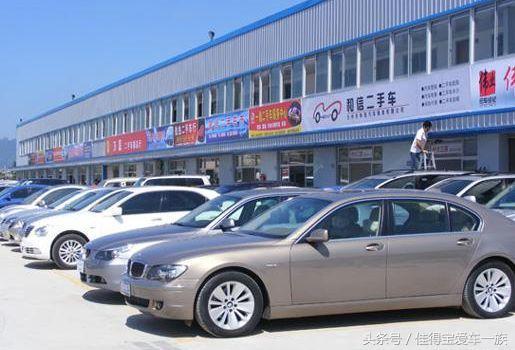老修理工告诉你,买卖二手车应在哪一年买卖最划算?性价比高