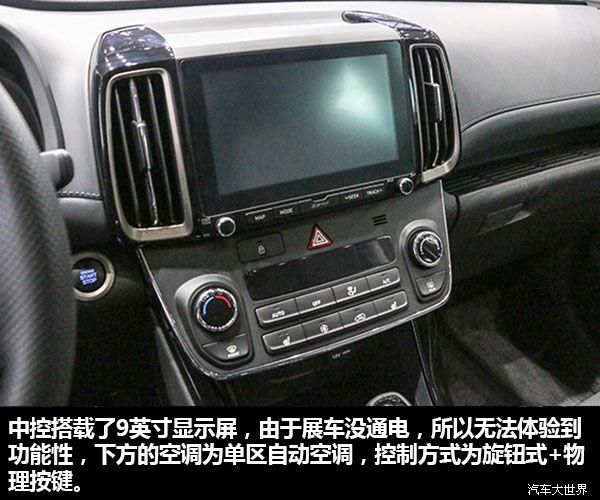 自主价格买合资车?北京现代新一代ix35广州车展图解