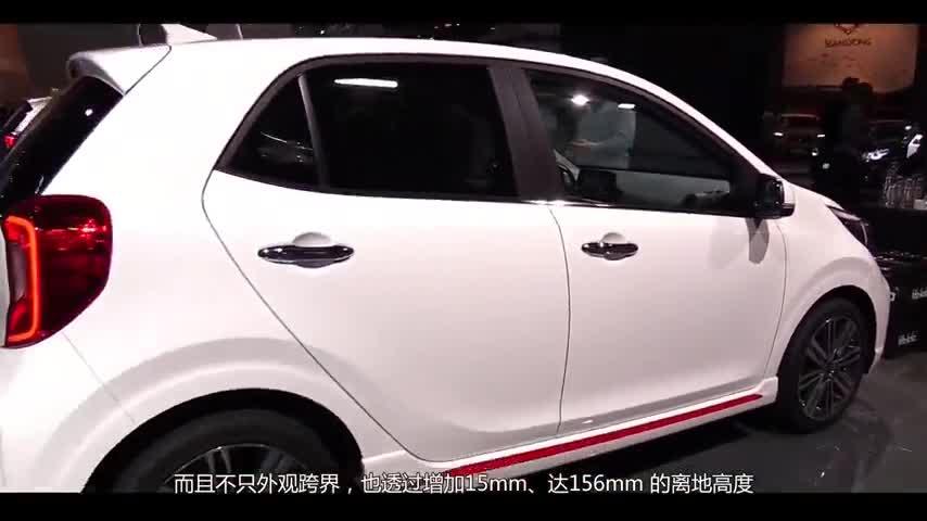 同样是微型车,奔驰的SMART和这辆起亚汽车比起来实在是差远啦