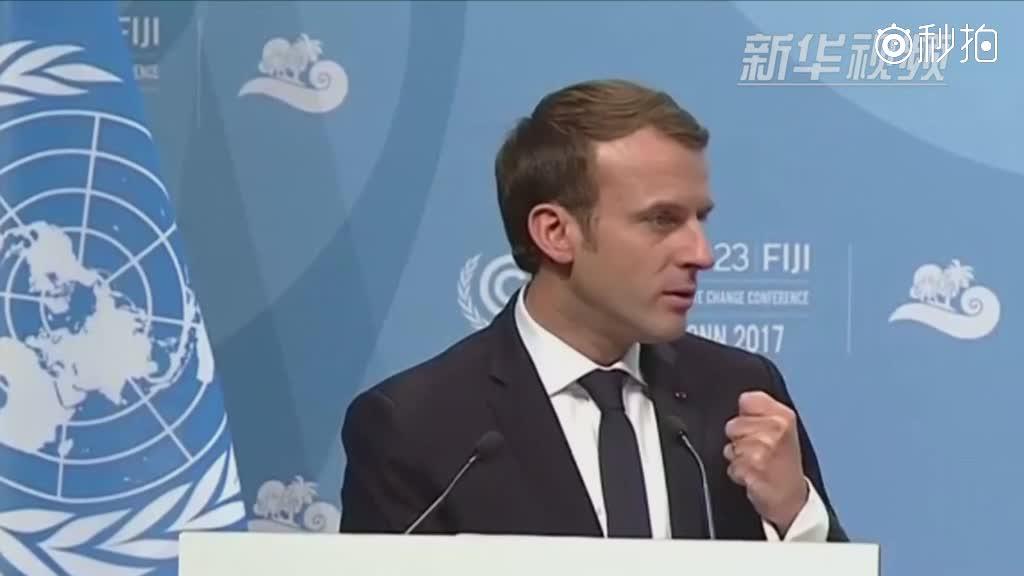 多国应对气候变化实施《巴黎协定》