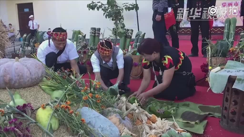 2017年景颇族新米节庆典在瑞丽举办