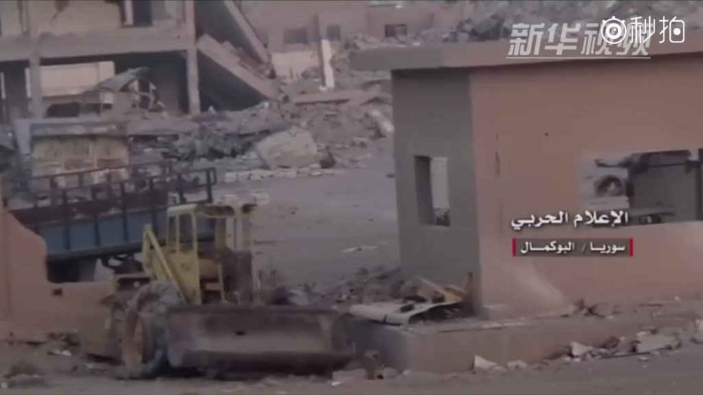 叙政府军再次全面收复阿布卡迈勒市