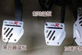汽车的<em>离合器</em>踏板,在使用中为什么越来越高?