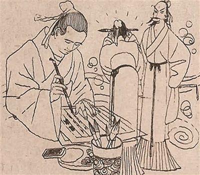 古装中年男子 手绘