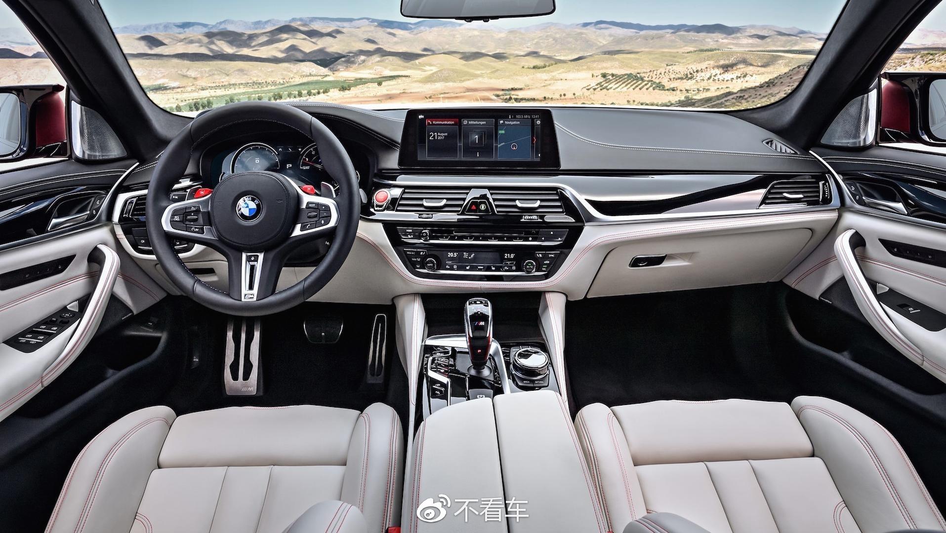 2018款宝马M5售价曝光 美国只卖10万刀