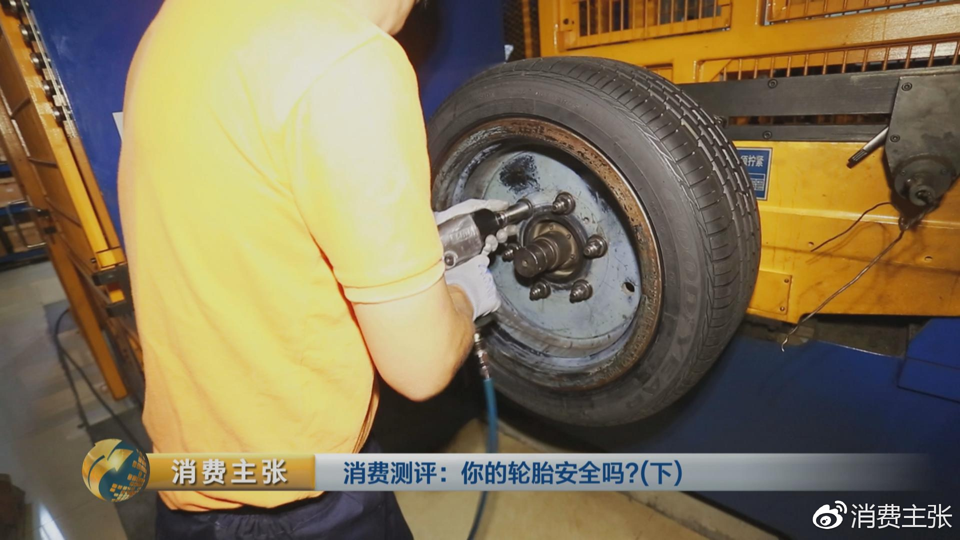 真人实驾,中外轮胎全项指标对比测试,结果出乎意料!