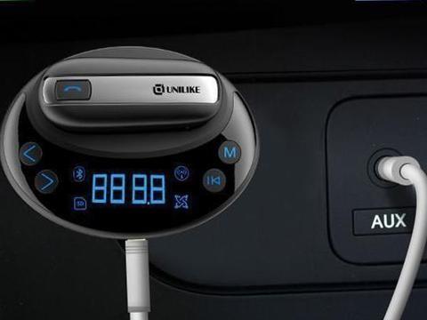 车上不起眼的<em>USB</em>、<em>AUX</em>插口原来这么好用,你知道吗?