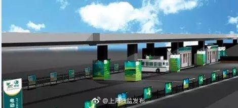 国内最大新能源车光伏充电站落沪 日均可满足400辆车充电
