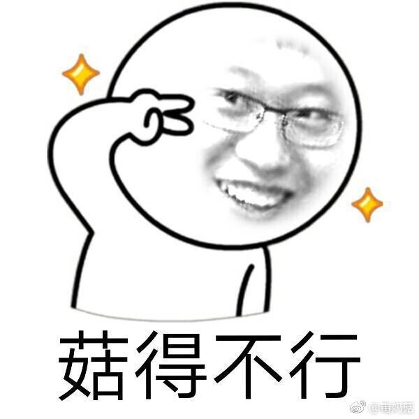 """败者为王5:""""玉面书生""""的九段之路――王檄"""