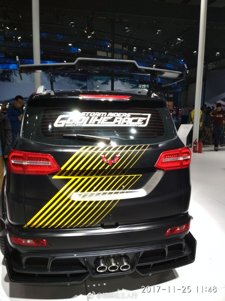 观后贴:我在第十五届广州国际汽车展览会5号展厅
