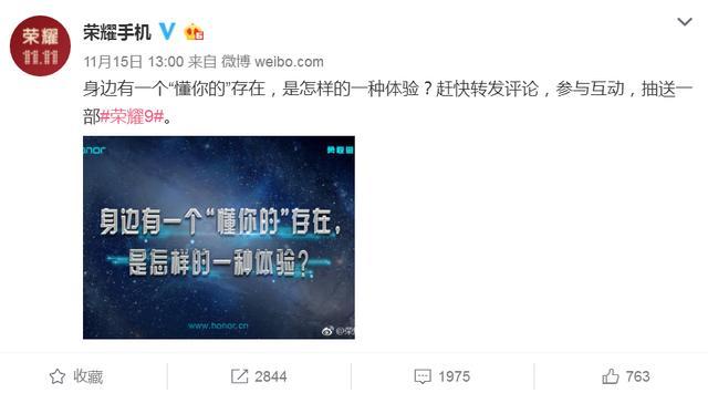 引领AI速度革命的荣耀V10,即将在北京震撼来袭!