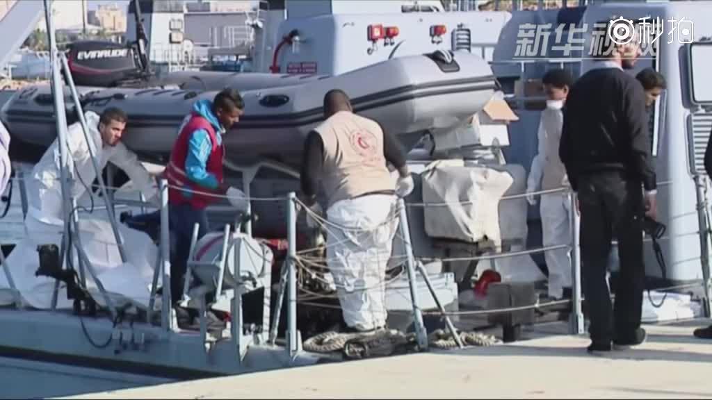 利比亚西部海域31名偷渡者溺亡