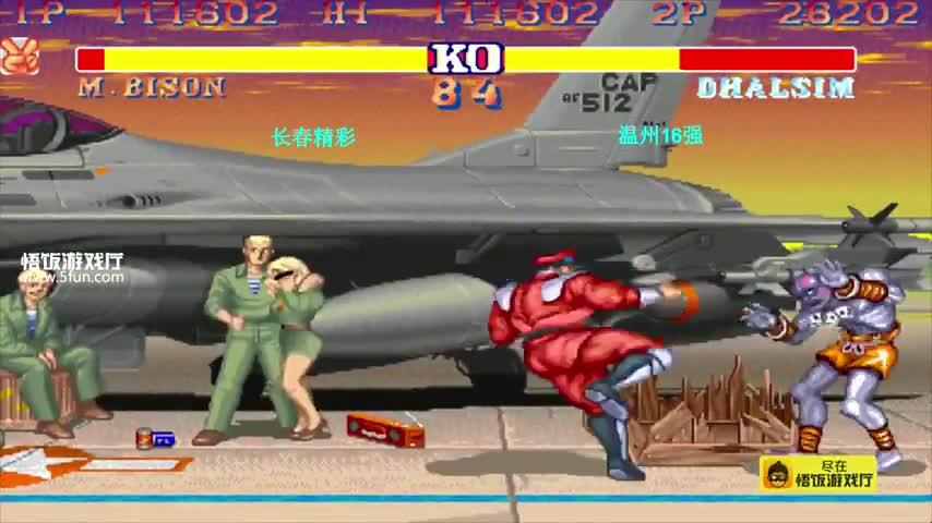 街霸2 用泰拳阻挡对手发波图片
