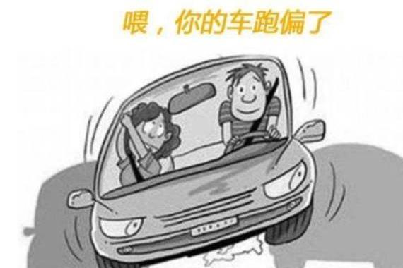 汽车操控稳定性和转向特性,区别其实就这么简单
