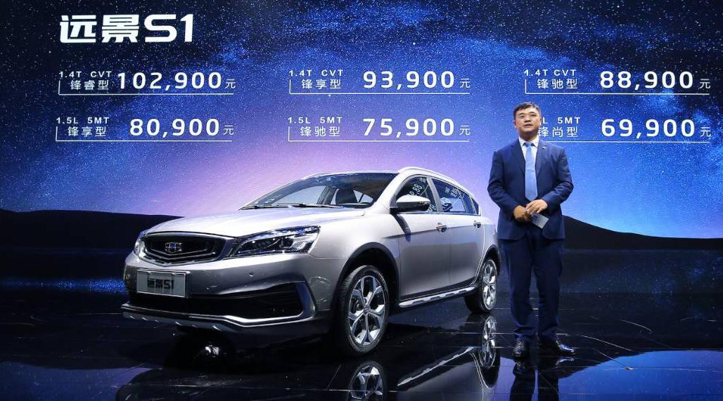 广州车展落幕,没去车展没关系,看这十款国产新车就够了