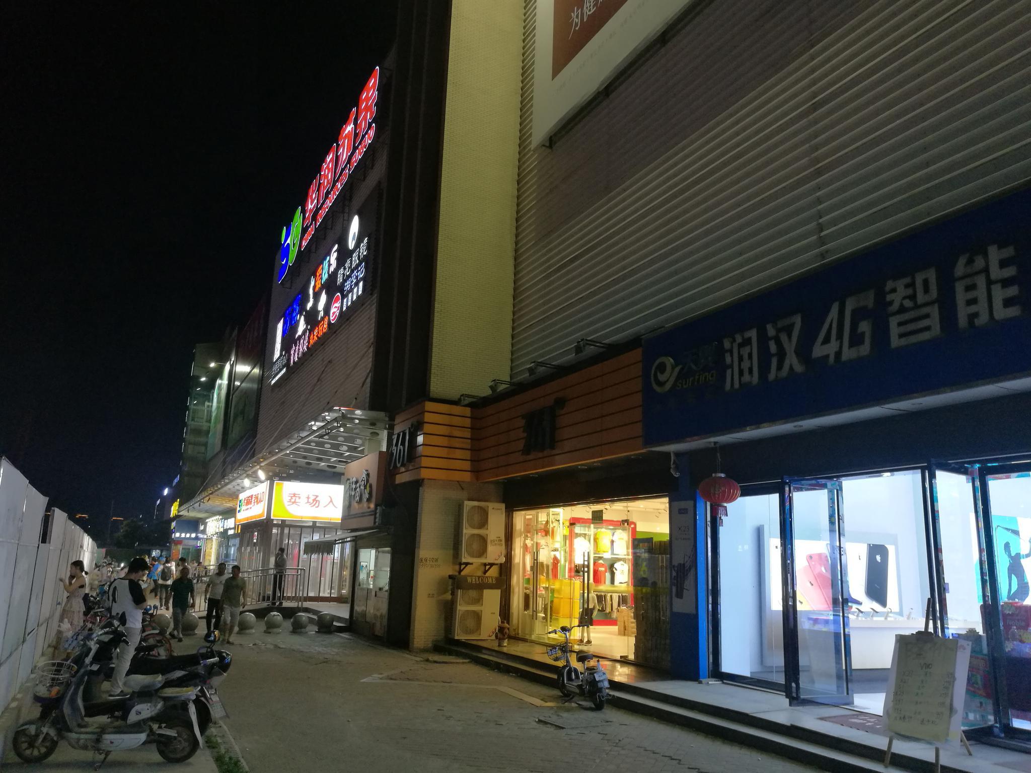 夜游南京江宁区