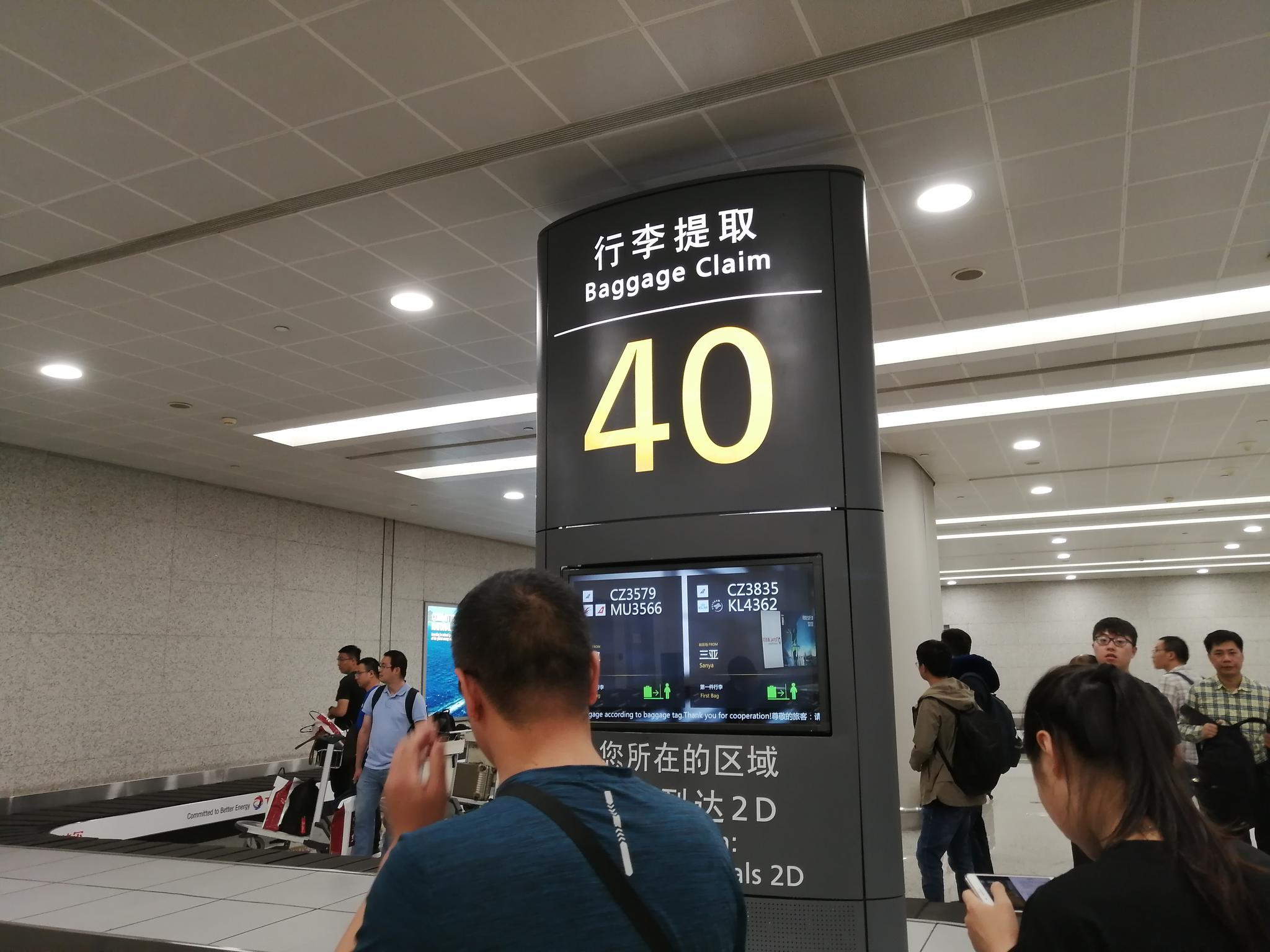飞机到达浦东机场