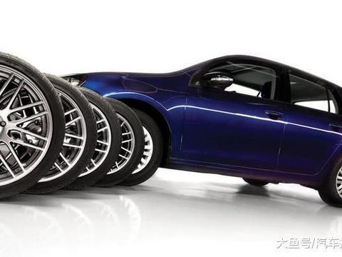 改装小知识: 加大 <em>轮胎尺寸</em> 如何影响汽车的表现?