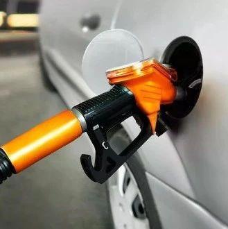 @西安人 新一轮调价窗口即将开启,周末坚持住,周一油价或降这么多...