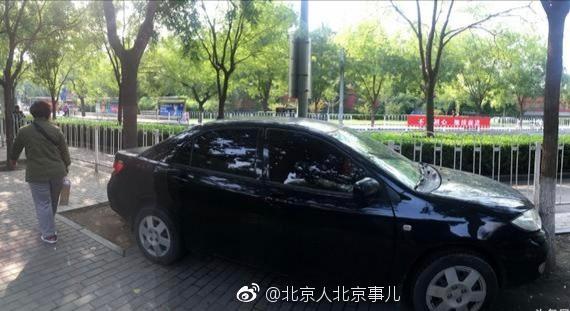 """北京最牛违章""""神停车"""",将车停进树池间,间距只有7cm"""