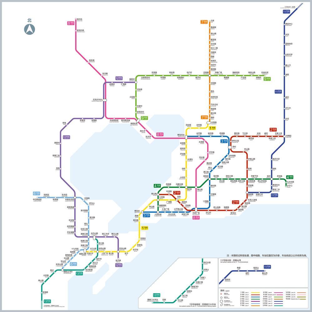 山东青岛, 最新城市轨道交通建设规划公布, 预计要在2023年之前完成六
