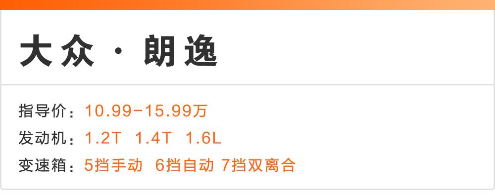 12万左右的合资家轿,80%的中国人会选这4台!