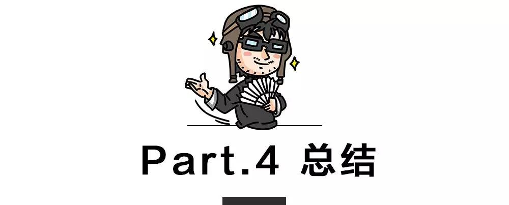"""不用押金,最低15元/小时,中国5大""""共享""""汽车平台横评!"""