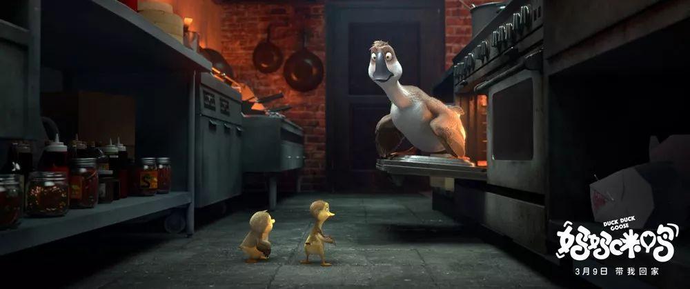 国产动画良心之作,品质技术诚意十足,这样的电影我双手点赞