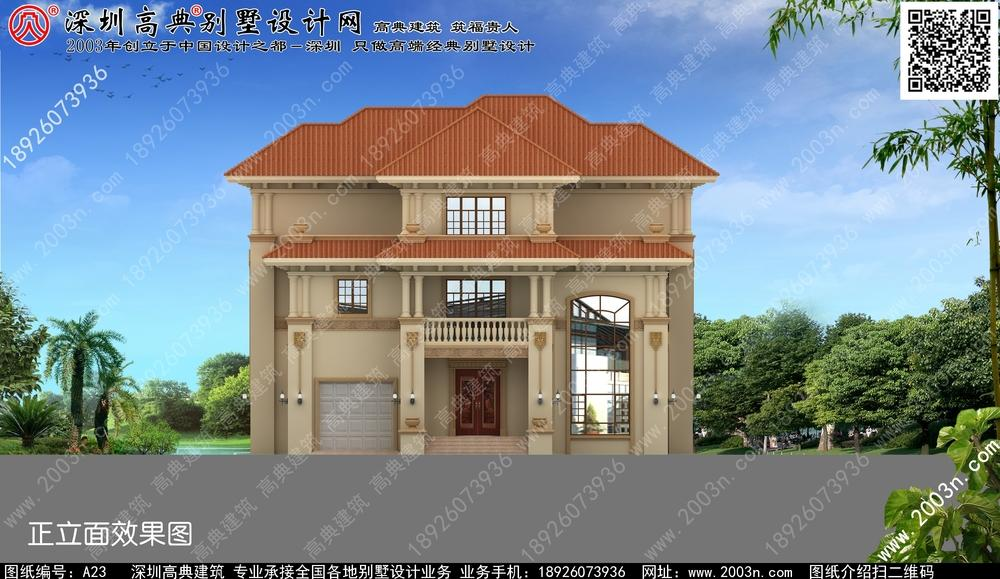 欧式豪华别墅设计图