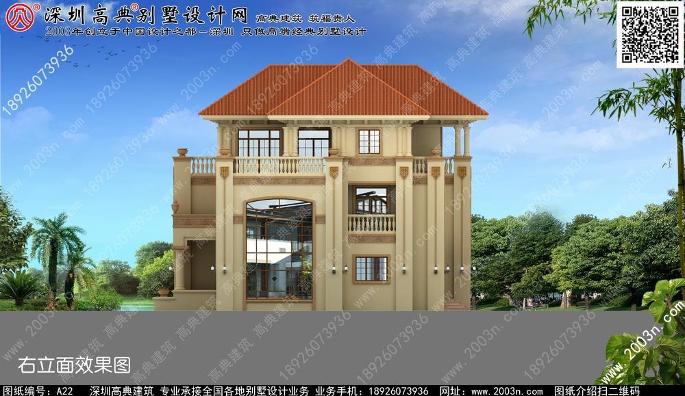 三层别墅设计效果图