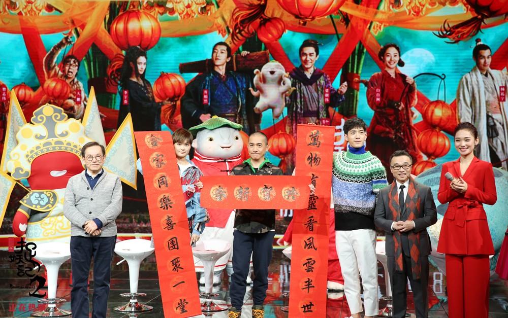 《捉妖2》上映首日预售破3亿创新纪录,五大看点成春节合家欢首选