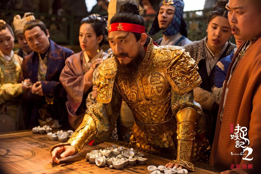 《捉妖记2》上映五日票房破15.49亿 胡巴原型为《山海经》神兽