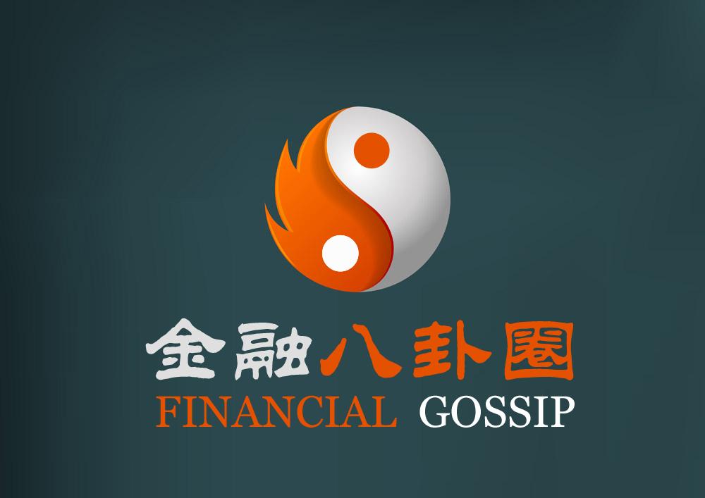 金融八卦圈