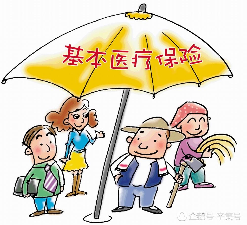 动漫 卡通 漫画 伞 设计 矢量 矢量图 素材 头像 雨伞 1000_911