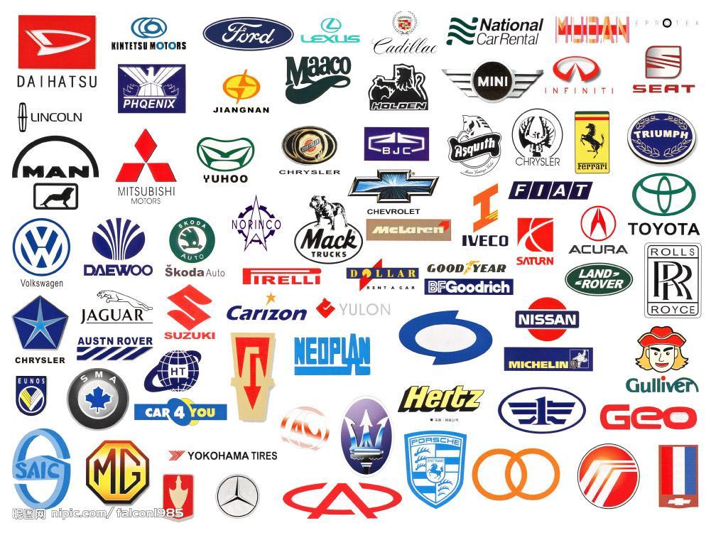 所有国产车的标志图片_国产车越来越贵,合资车越来越便宜