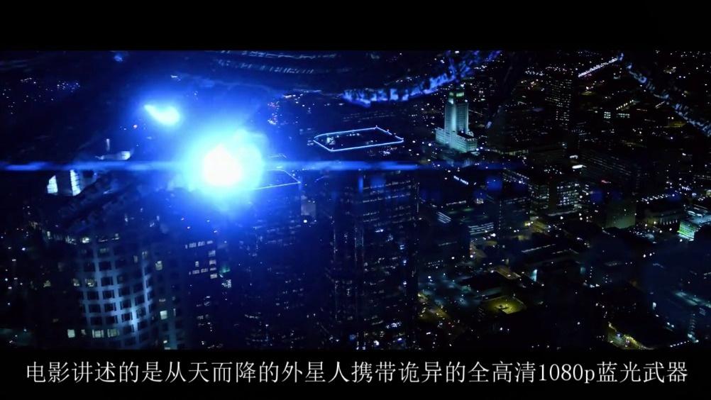 天际浩劫!非常好看的一部科幻电影,讲述了外星人不一样的侵略地球方式,...