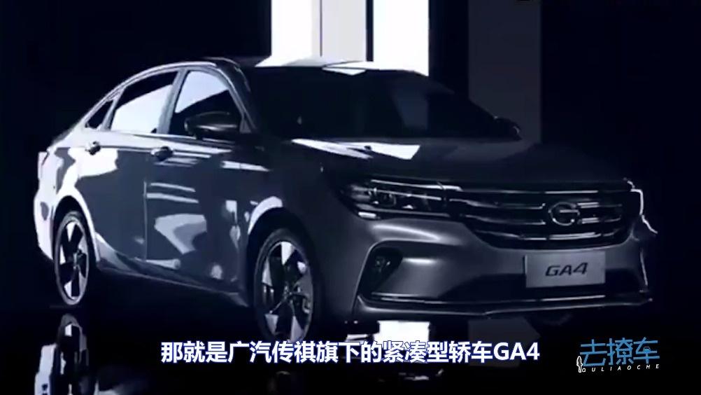 传祺GA4售价七万起,内饰升级空间大,乞丐版配置动力太扎眼  ?