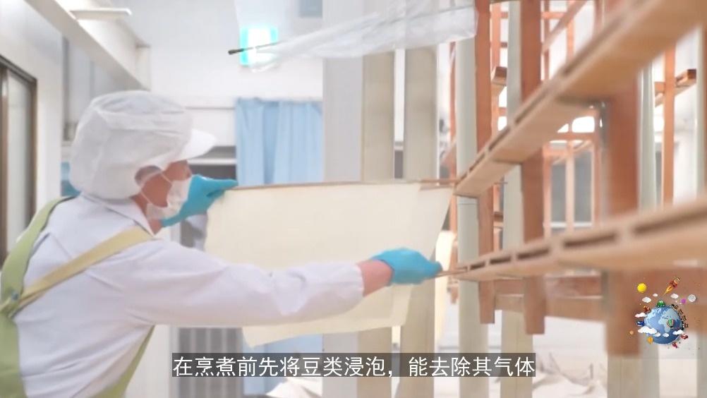 腐竹全自动化生产,日产上千吨,成本低高收益  
