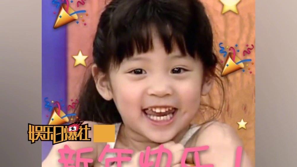 【欧阳娜娜童年照】近日,娜比微博晒出一组童年照,她圆脸肉嘟嘟,超萌图片