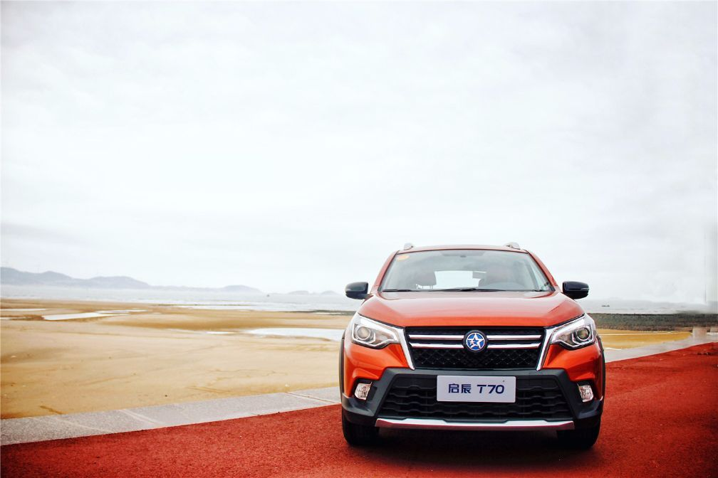 一台生活感超强的SUV,试驾全新启辰T70