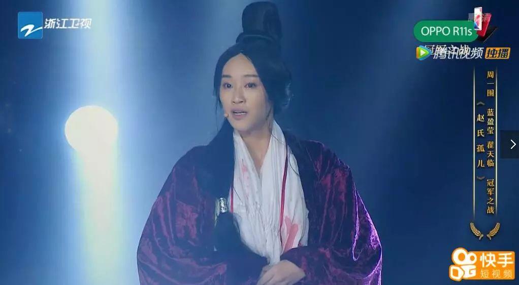 《演员的诞生》走到最后的女演员蓝盈莹舒畅,原来还有这层关系!