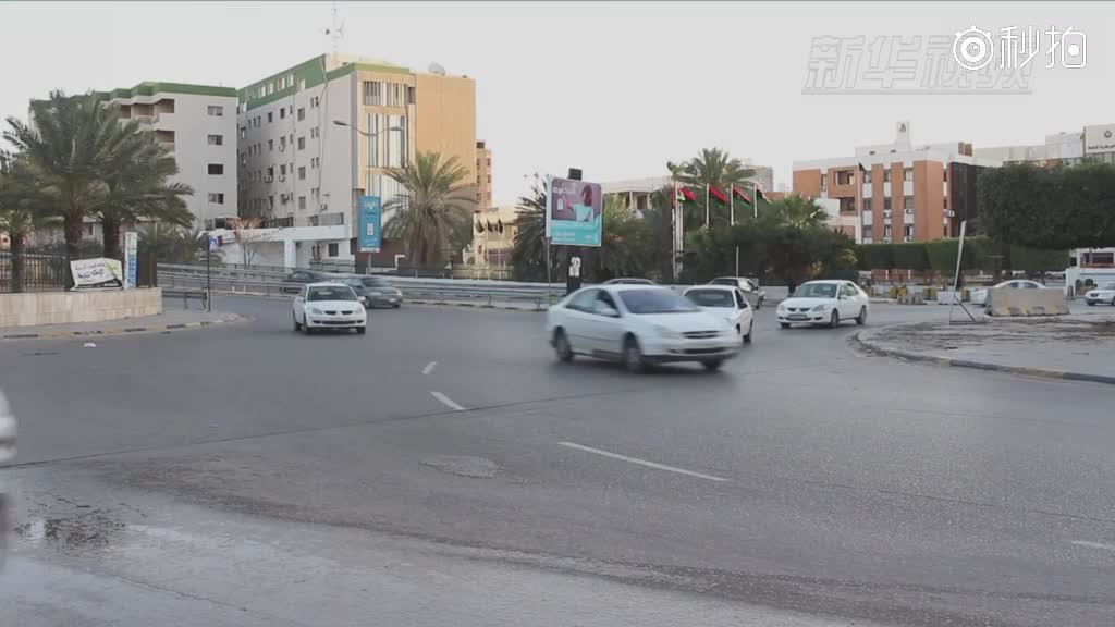 利比亚禁止拥有双重国籍的官员担任领导职务