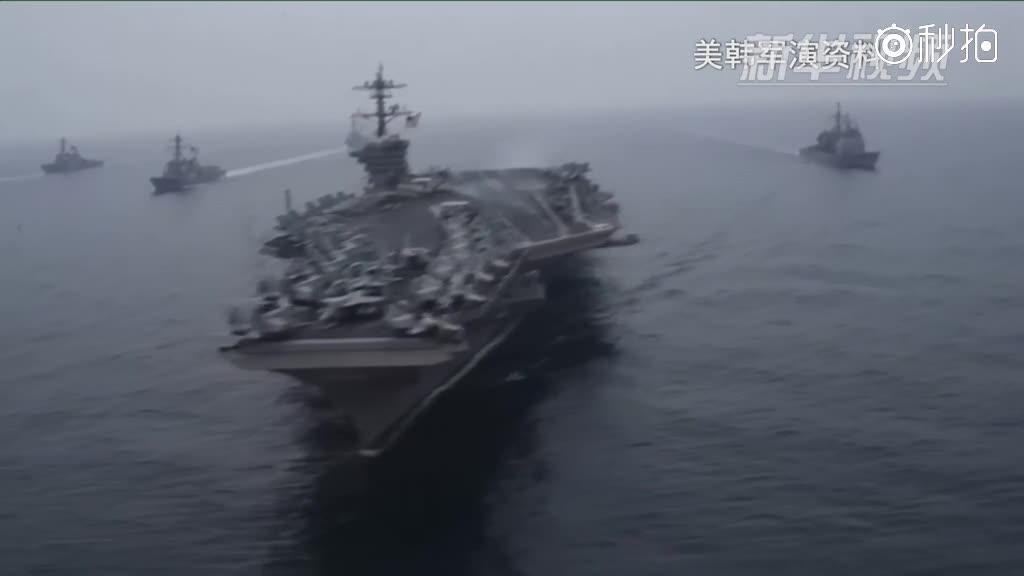 朝鲜谴责美日韩进行导弹预警演习
