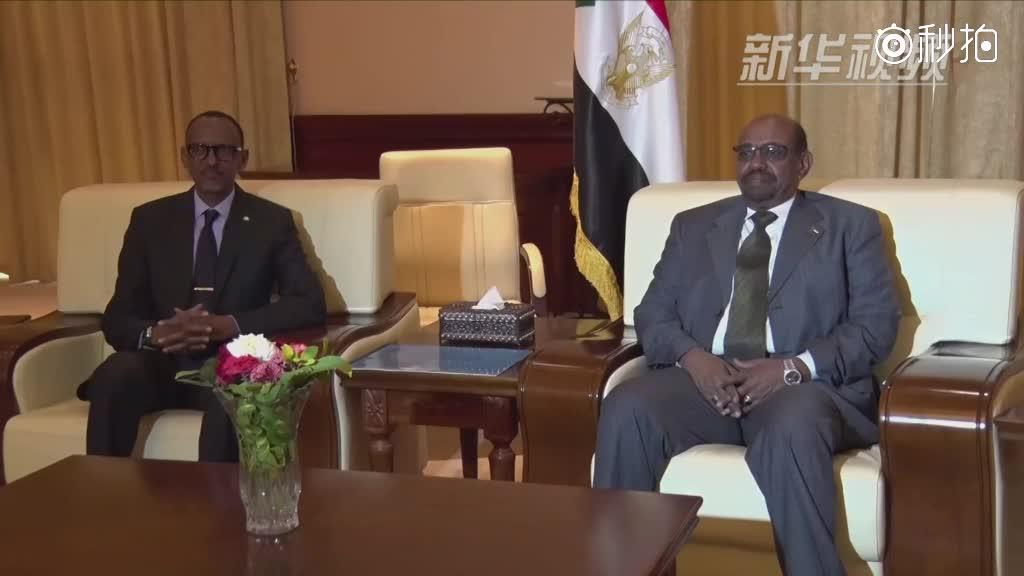 苏丹呼吁非洲国家退出国际刑事法院
