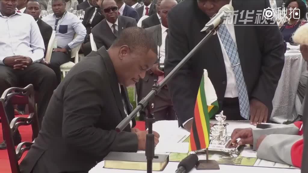 津巴布韦两位新任副总统宣誓就职
