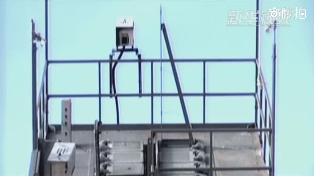 美国务院批准向日本出售标准三型导弹