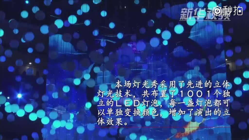 """马来西亚:云顶高原上演""""狗""""年灯光秀"""