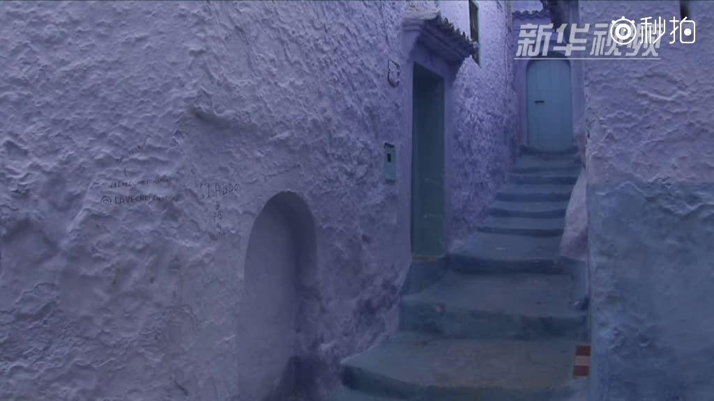 摩洛哥蓝色小镇让人沉醉