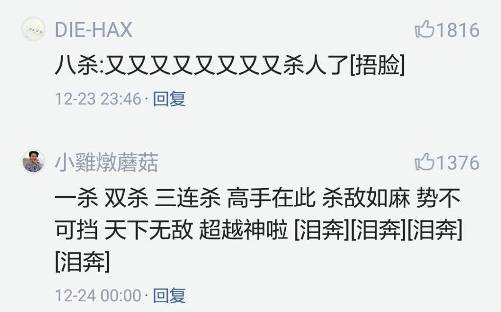 王者荣耀:原来五杀的声音是来自于她!网友评